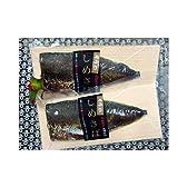 炙りしめさば 長崎県産旬さば(ときさば)のしめ鯖