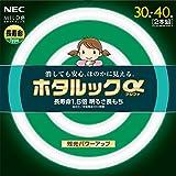 NEC 丸形蛍光灯(FCL) ホタルックα 30形+40形パック品 昼白色 FCL30.40ENM-SHG-A