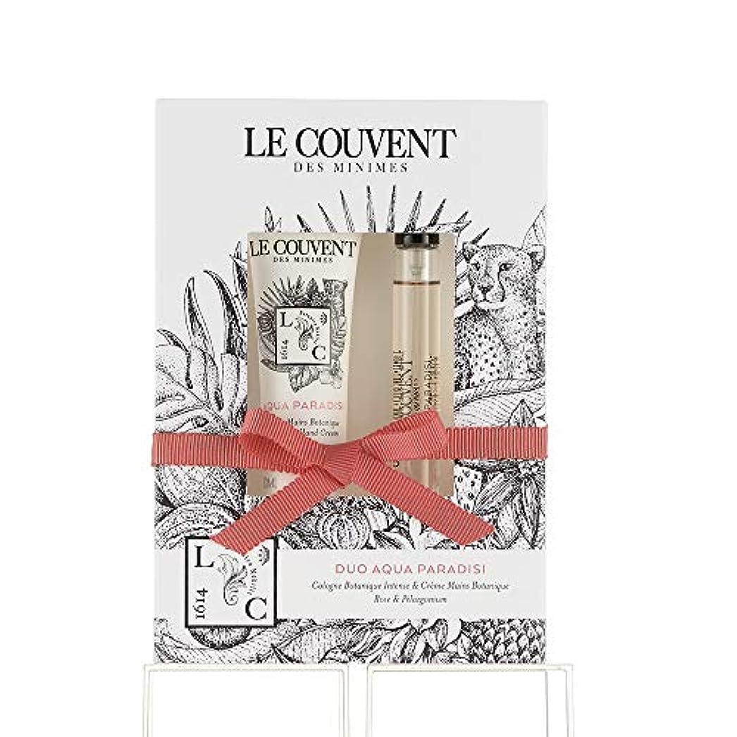広範囲スキルホームレスクヴォン?デ?ミニム(Le Couvent des Minimes) ボタニカルデュオ ボタニカルコロン アクアパラディシ10mL×1、アクアパラディシ ハンドクリーム30g×1