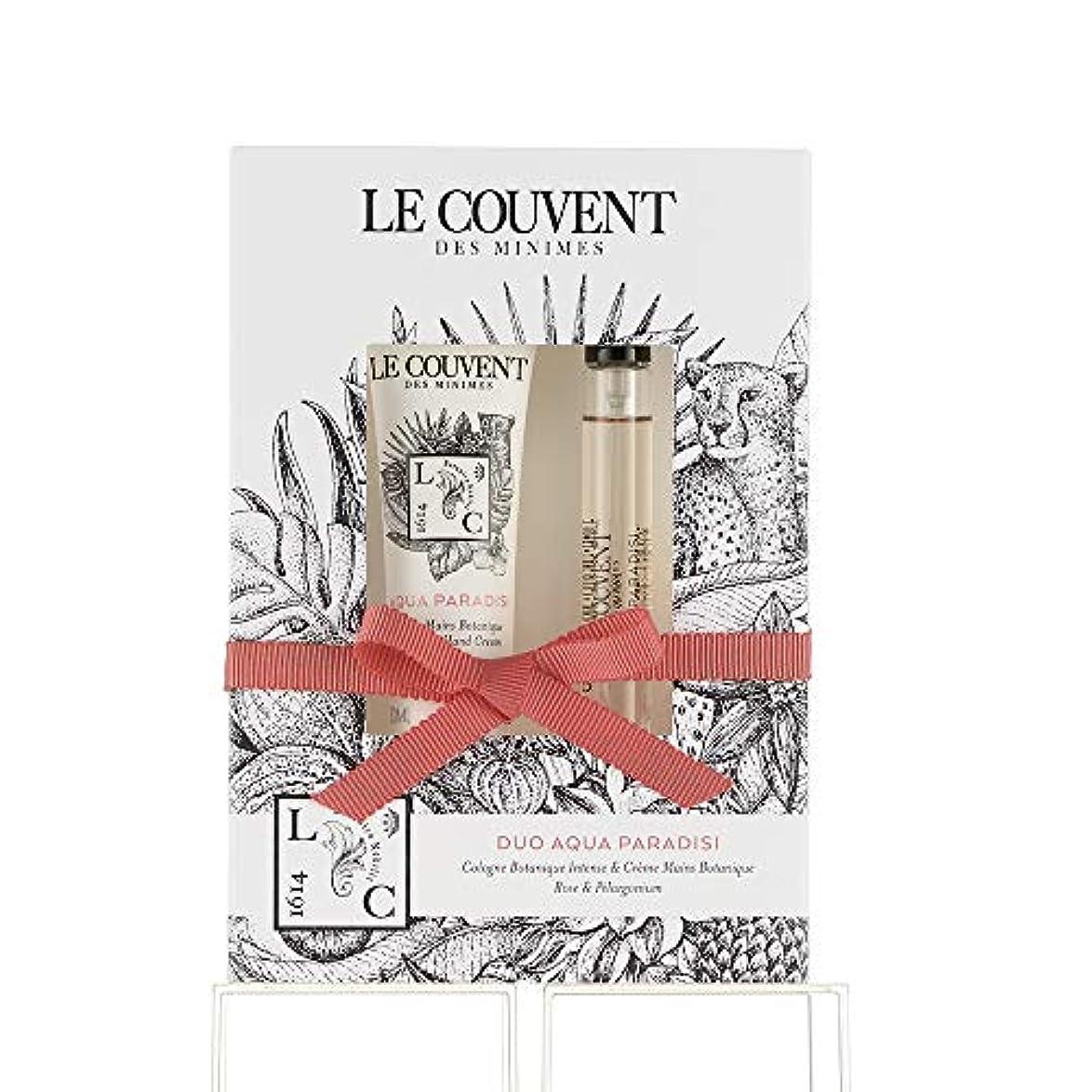 主張する報復チェスをするクヴォン?デ?ミニム(Le Couvent des Minimes) ボタニカルデュオ ボタニカルコロン アクアパラディシ10mL×1、アクアパラディシ ハンドクリーム30g×1