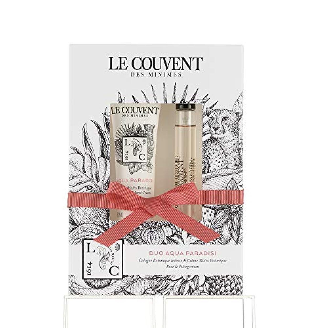 ペパーミントジョージエリオット植物学クヴォン?デ?ミニム(Le Couvent des Minimes) ボタニカルデュオ ボタニカルコロン アクアパラディシ10mL×1、アクアパラディシ ハンドクリーム30g×1