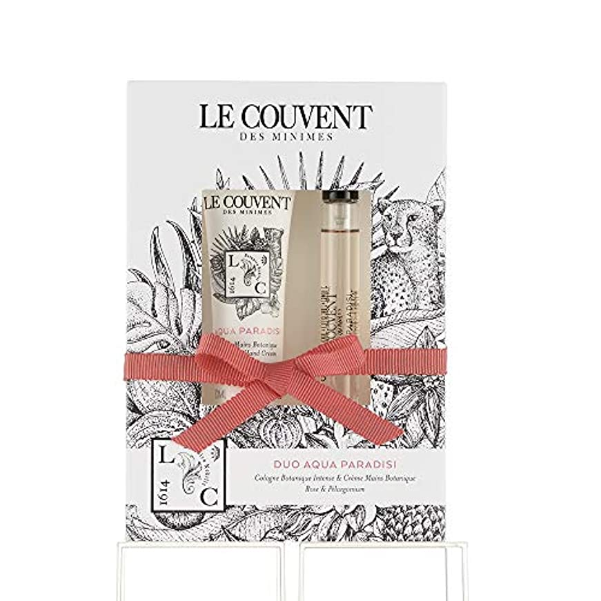 生き残り分配しますエキゾチッククヴォン?デ?ミニム(Le Couvent des Minimes) ボタニカルデュオ ボタニカルコロン アクアパラディシ10mL×1、アクアパラディシ ハンドクリーム30g×1