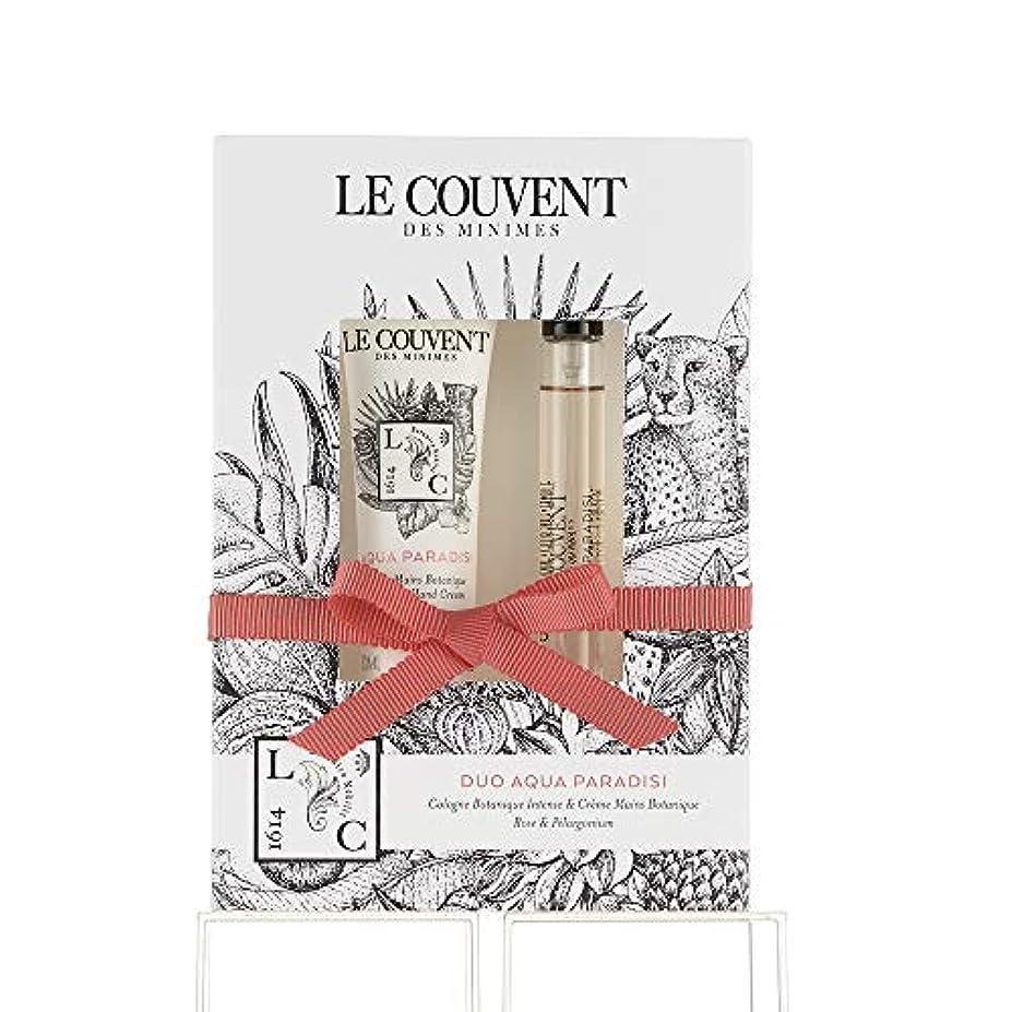 多用途前任者不振クヴォン?デ?ミニム(Le Couvent des Minimes) ボタニカルデュオ ボタニカルコロン アクアパラディシ10mL×1、アクアパラディシ ハンドクリーム30g×1