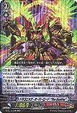 カードファイトヴァンガードG 第13弾究極超越GBT13008