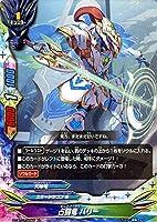 神バディファイト S-CBT01 占闘竜 バリー(ホロ仕様) ゴールデンガルガ | クライマックスブースター スタードラゴンW 天球竜 モンスター