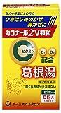 カコナール2 V顆粒 6包