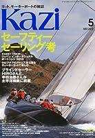 KAZI (カジ) 2013年 05月号 [雑誌]