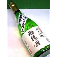 雨後の月 純米吟醸 雄町 720ml 日本酒、薫酒、広島県、相原酒造(株)