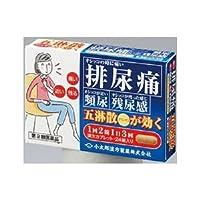 【第2類医薬品】五淋散カプレット「コタロー」 24錠