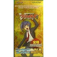 VG-FC02 カードファイト!! ヴァンガード ファイターズコレクション2014