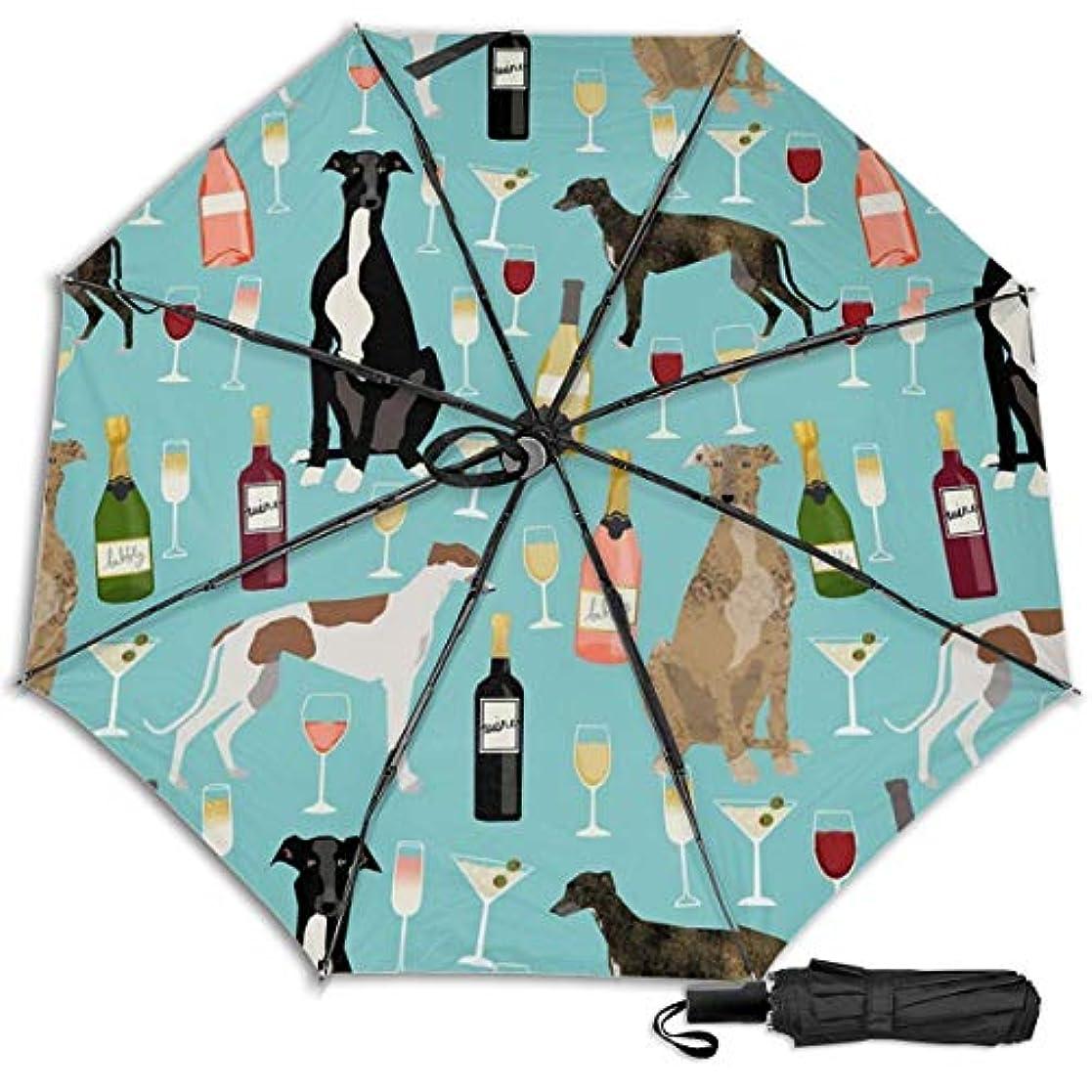 迅速すべてサラミグレイハウンドとワイン日傘 折りたたみ日傘 折り畳み日傘 超軽量 遮光率100% UVカット率99.9% UPF50+ 紫外線対策 遮熱効果 晴雨兼用 携帯便利 耐風撥水 手動 男女兼用