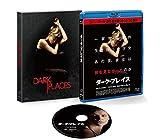 ダーク・プレイス[Blu-ray/ブルーレイ]