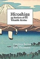 Hiroshige 53 Stations of the Tōkaidō: Reisho