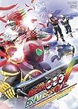 仮面ライダーOOO(オーズ) ファイナルエピソード ディレクターズカット版[DVD]