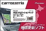 カロッツェリア(パイオニア) カーナビ 地図更新ソフト HDDサイバーナビマップ TypeVII Vol.7 SD更新版 CNSD-7700