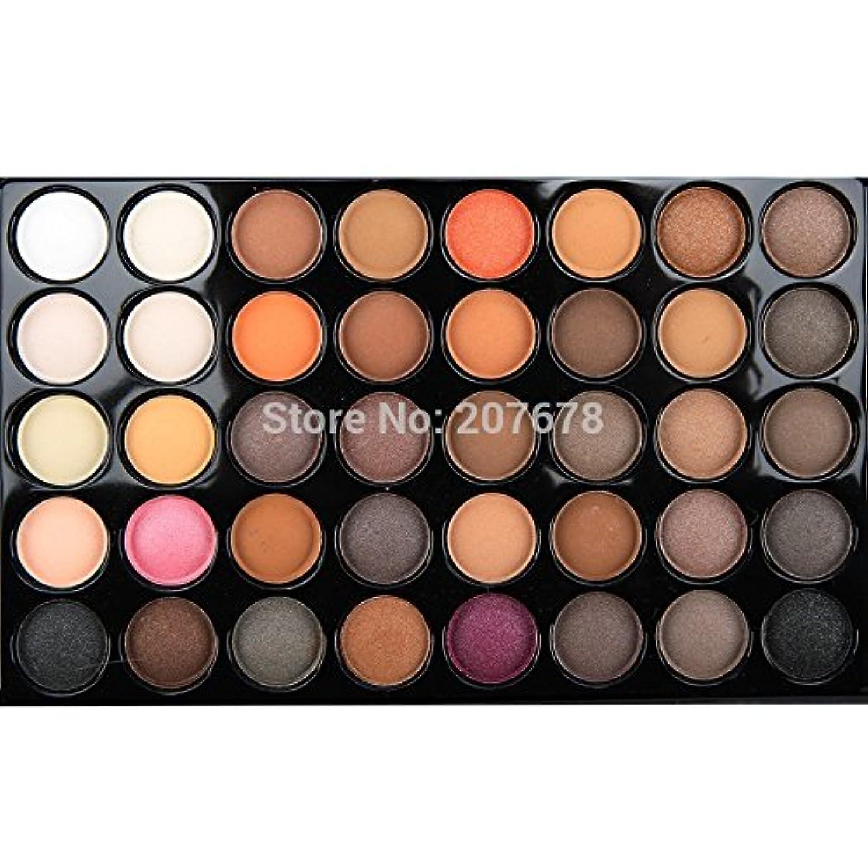 田舎ねばねば圧縮する40 Color Matte Eyeshadow Pallete Make Up Palette Eye Shadow Glitter Natural Easy to Wear Waterproof Lasting Makeup...