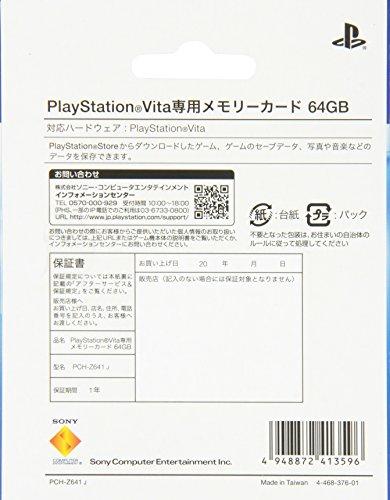 PlayStation Vita メモリーカード 64GB (PCH-Z641J)