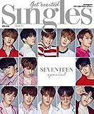 Singles 4月号(2018) SEVENTEEN + 翻訳 + ポスター(SEVENTEEN) + ストラップ(メンバー指定可) + フォトカード(SEVENTEEN)【5点セット】(韓国版)