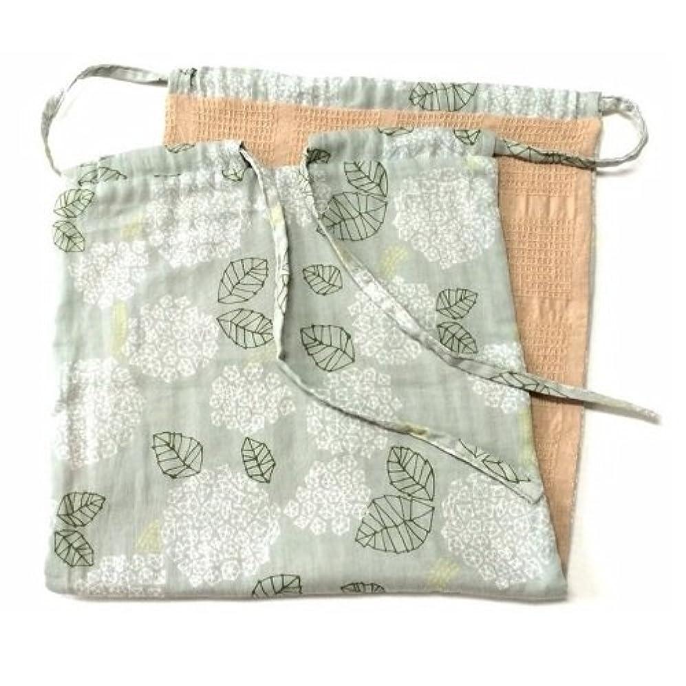 フェードお風呂を持っている酒華布 ふんてぃ オーガニックコットンL (約30×約32(股上)cm 平置き) 霞