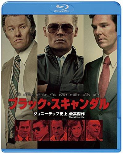 ブラック・スキャンダル ブルーレイ&DVDセット(初回仕様/2枚組/デジタルコピー付) [Blu-ray]の詳細を見る