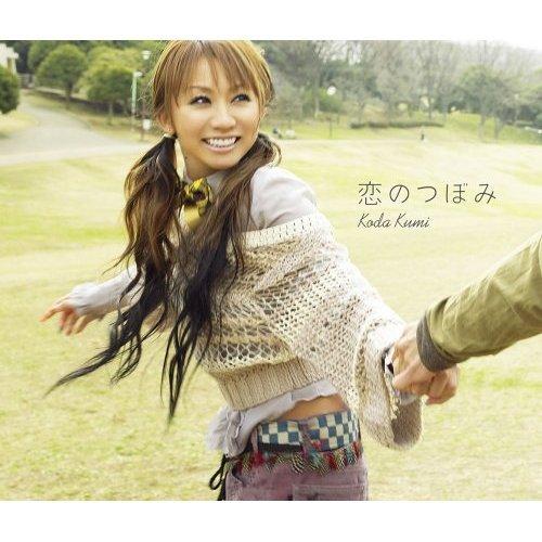 恋のつぼみ (DVD付)の詳細を見る