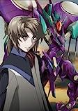 蒼穹のファフナー EXODUS 2 [DVD]