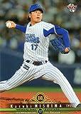BBM2016/1st ■レギュラーカード■302/三嶋一輝/横浜DeNA ≪ベースボールカード≫