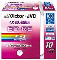 ビクター 映像用BD-RE 保護コート仕様(ハードコート) くり返し録画用 2倍速 25GB ワイドホワイトプリンタブル 10枚 BV-E130KW10