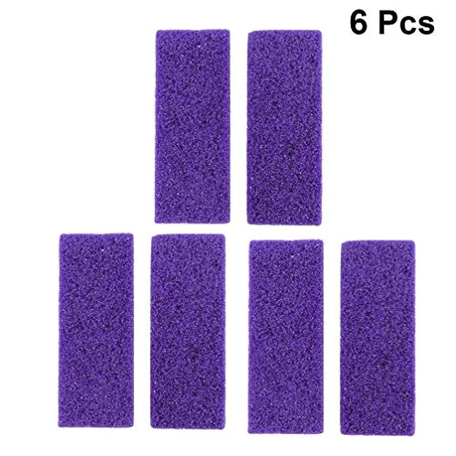 圧力針不和Heallily 6ピース天然軽石石紫フットケアツールカルスリムーバーペディキュアツール用ハードスキンデッドスキン