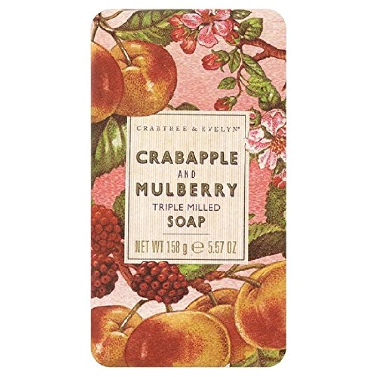 永久ヘッドレスサイクルクラブツリー&イヴリンと桑遺産石鹸150グラム x4 - Crabtree & Evelyn Crabapple and Mulberry Heritage Soap 150g (Pack of 4) [並行輸入品]