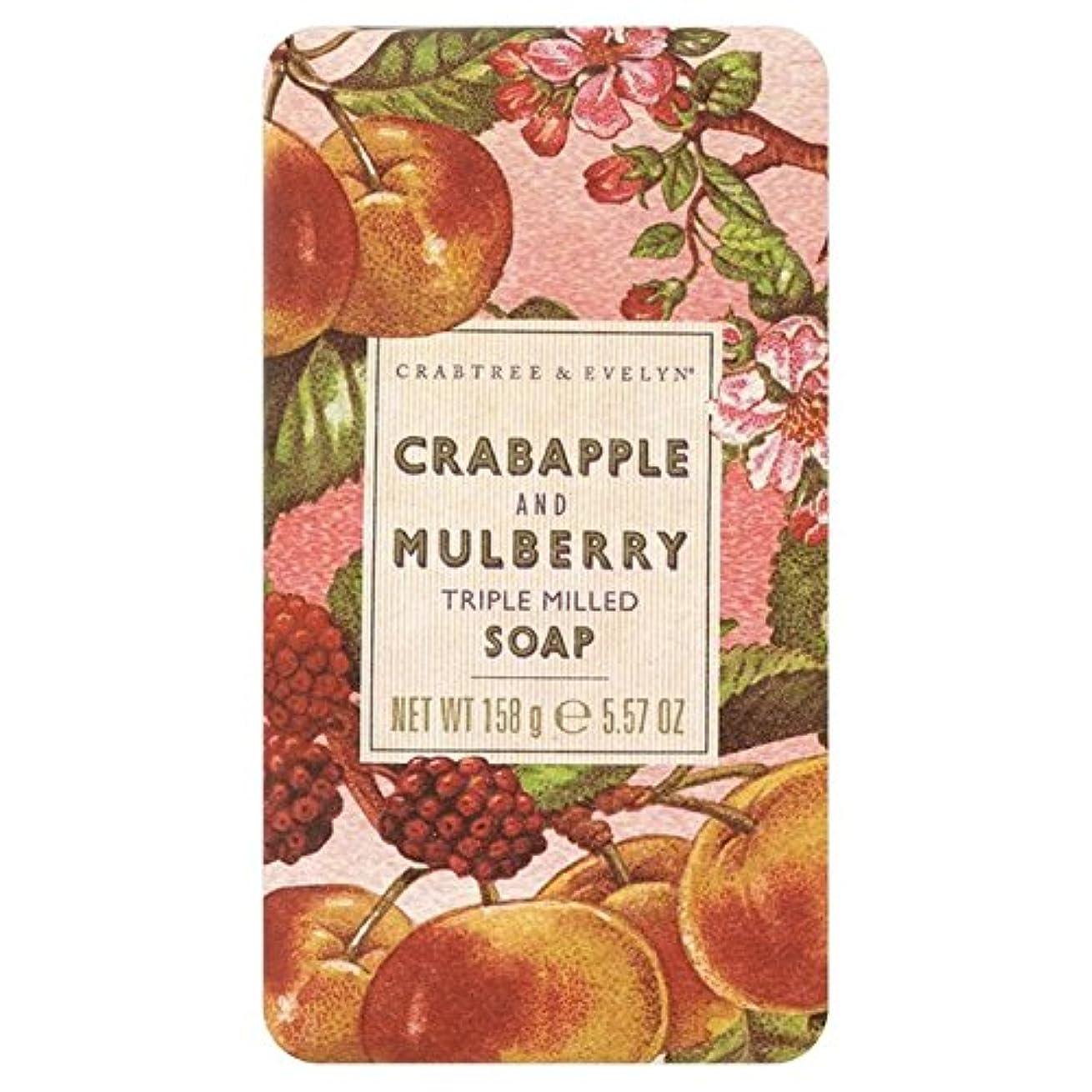 無法者魚マイナスクラブツリー&イヴリンと桑遺産石鹸150グラム x4 - Crabtree & Evelyn Crabapple and Mulberry Heritage Soap 150g (Pack of 4) [並行輸入品]