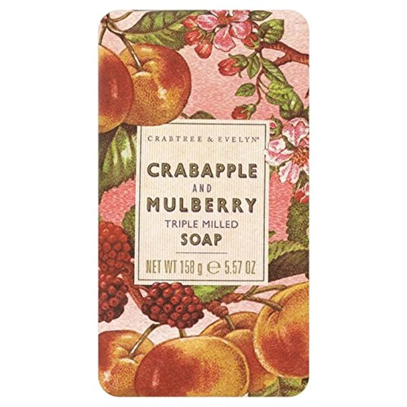 番目機関車若者クラブツリー&イヴリンと桑遺産石鹸150グラム x4 - Crabtree & Evelyn Crabapple and Mulberry Heritage Soap 150g (Pack of 4) [並行輸入品]