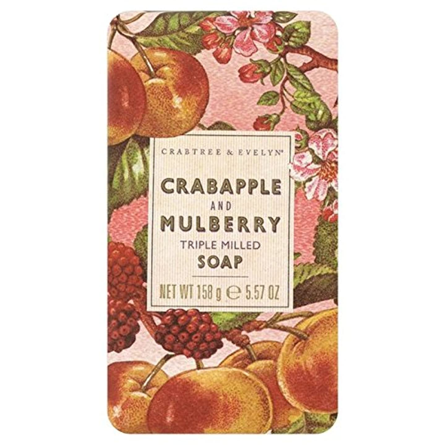 不誠実レール花に水をやるクラブツリー&イヴリンと桑遺産石鹸150グラム x2 - Crabtree & Evelyn Crabapple and Mulberry Heritage Soap 150g (Pack of 2) [並行輸入品]