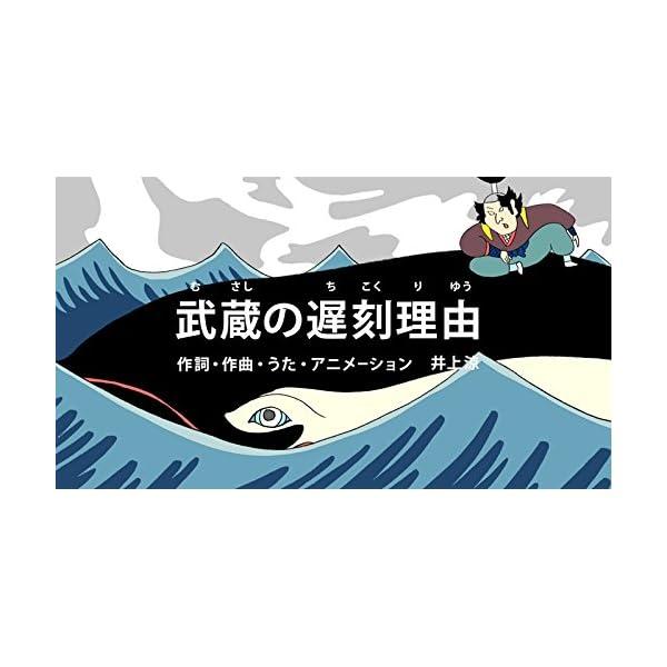 びじゅチューン! DVD BOOK 3の紹介画像2