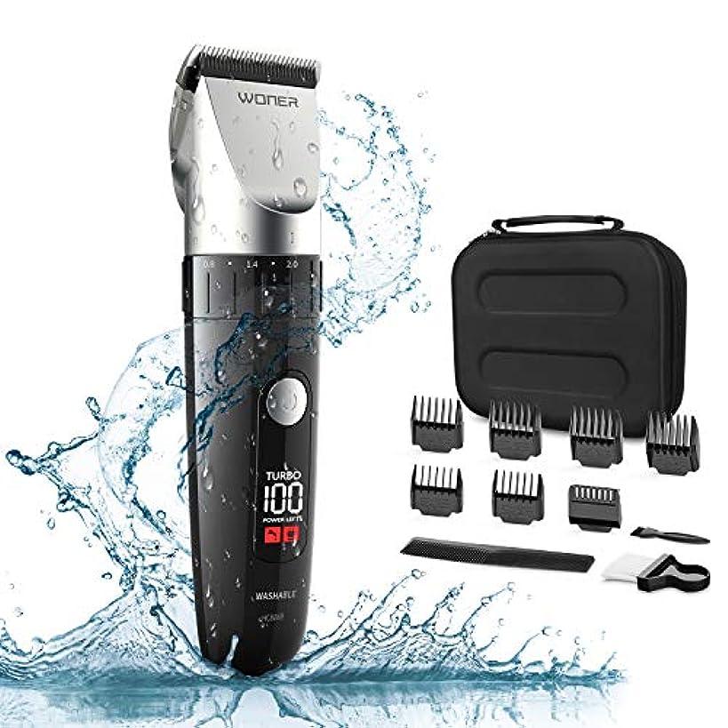 確認する超えて愛情WONER 電動バリカン IPX7防水 ヘアクリッパー 充電式 ばりかん LED 5段階調節可能 ヘアーカッター 家庭用?業務用