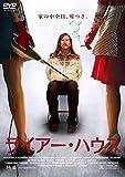 ライアー・ハウス [DVD]