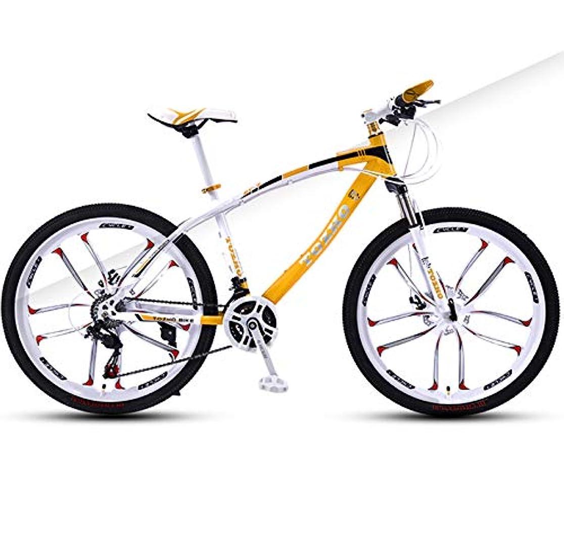 ベル動力学衣類全地形マウンテンバイク26インチ金属モノリシックホイールユニセックス自転車高炭素鋼フレームダブルディスクブレーキフロントサスペンションMTB,イエロー,27 Speed