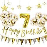 7歳 誕生日 飾り付け 21点 セット - Gehome ゴールド バースデー バルーン 飾り 男の子と女の子用(1歳〜9歳)