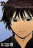 DeepLoveREAL DX版 5巻