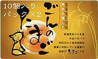 【起死回生の縁起鶏】 名古屋交趾鶏(コーチン)卵 / ごんのたまご 20個入り
