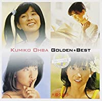 Golden Best Series by Kumiko Oba (2002-06-19)