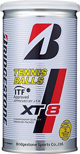 XT8 2個入 BBA2XT