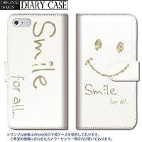 a86b42ff7a 301-sanmaruichi- Galaxy S7 edge ケース Galaxy S7 edge カバー ...
