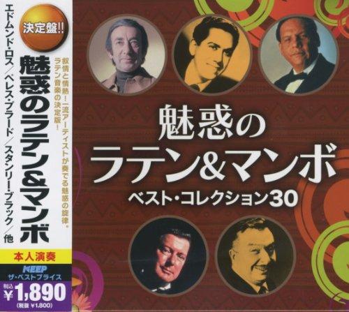 魅惑の ラテン & マンボ ベスト・コレクション30 CD2...