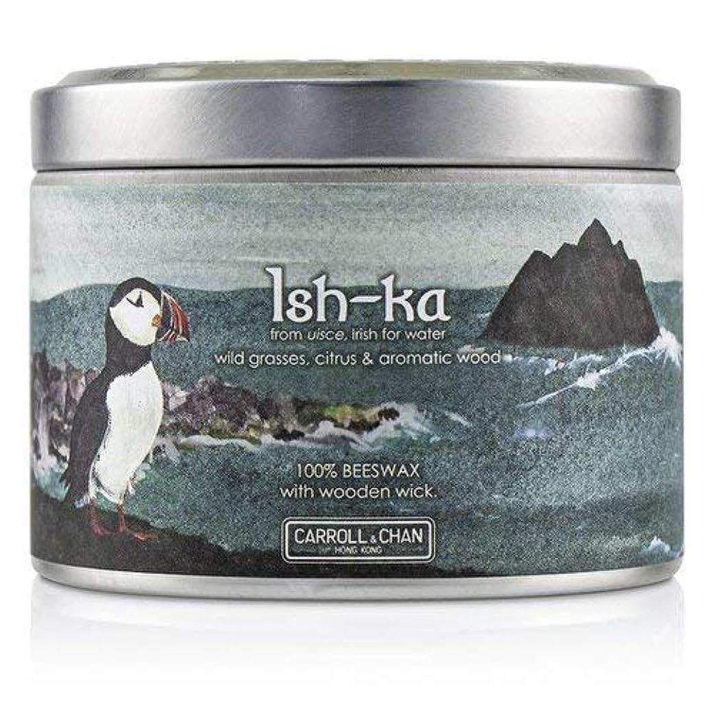 つまらない哀平均キャンドル?カンパニー Tin Can 100% Beeswax Candle with Wooden Wick - Ish-Ka (8x5) cm並行輸入品