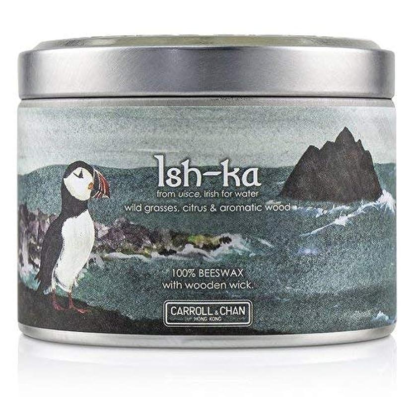 花嫁偽物ブースキャンドル?カンパニー Tin Can 100% Beeswax Candle with Wooden Wick - Ish-Ka (8x5) cm並行輸入品