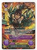 ファイアーエムブレム0/ブースターパック第5弾/B05-034 SR 剣聖を継ぐ者 フィル
