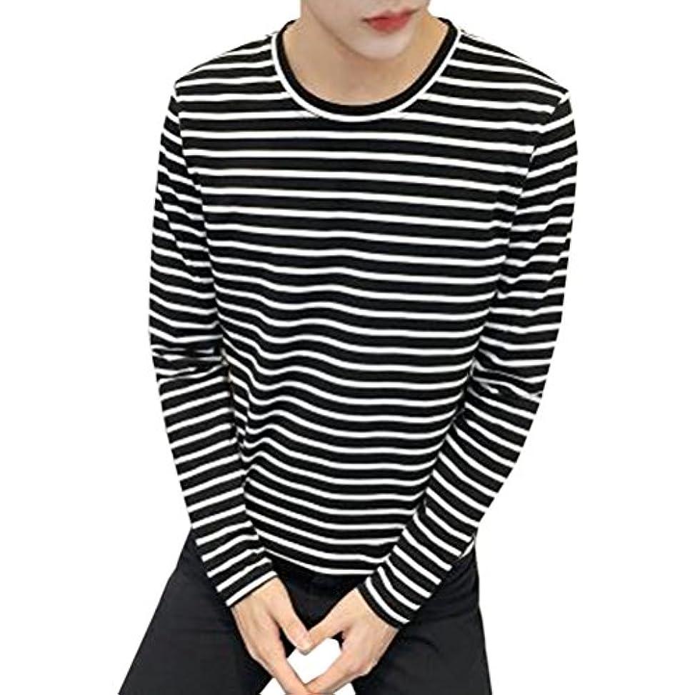 ハンバーガーどのくらいの頻度で赤ちゃん輝姫 ブラウス メンズ  長袖  シャツ 横縞 ラウンドネック Tシャツ 秋春 ファッション 通学 通勤 カジュアル (3XL, ブラック)