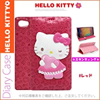 [kitty Standing Flip 手帳型]iphone5 レッド
