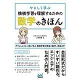 立石 賢吾(LINE Fukuoka株式会社) (著) 新品:   ¥ 2,786 ポイント:27pt (1%)